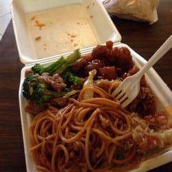 Panda Chinese Food Northridge