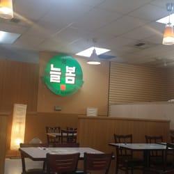 Photo Of Spring Restaurant Federal Way Wa United States