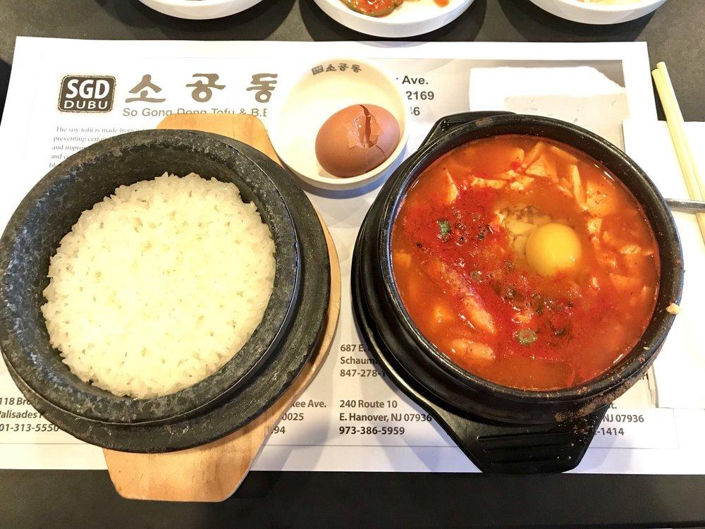 Food from SGD Dubu So Gong Dong Tofu & Korean BBQ