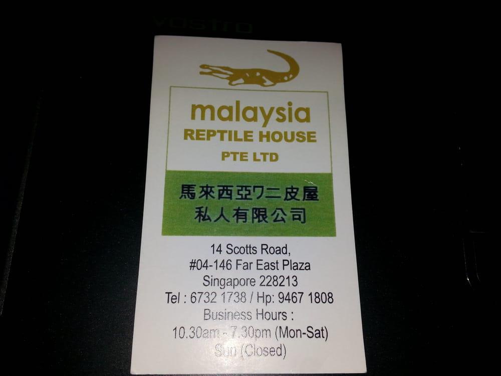 Malaysia Reptile House