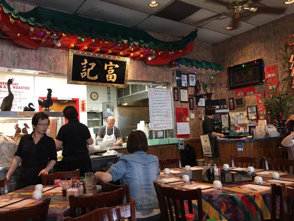 Chinese Food Wheaton Mall