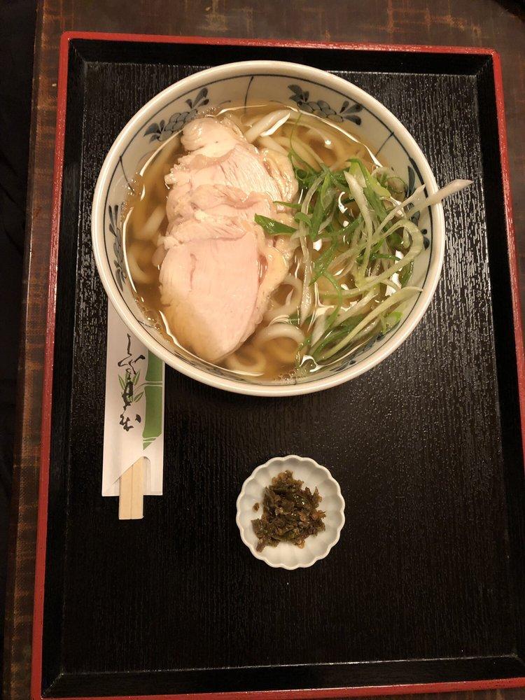 Kyounaya
