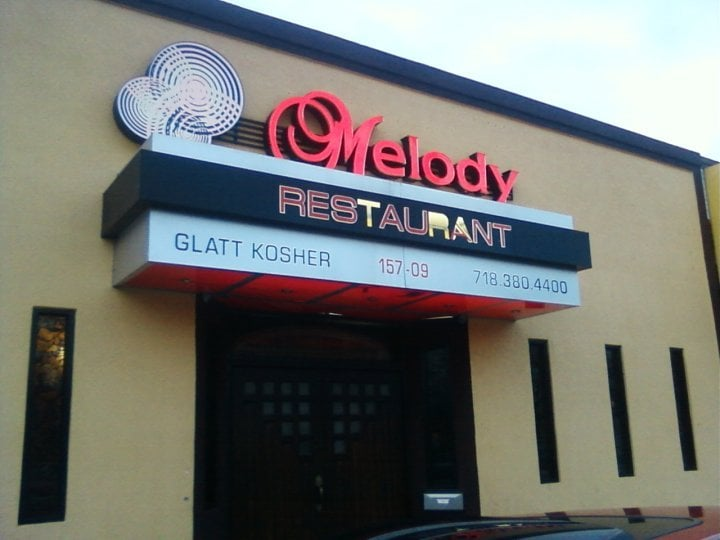 Melody Glatt Kosher Koosjer 157 09 72 Ave Kew Gardens Hills Flushing Ny Verenigde Staten