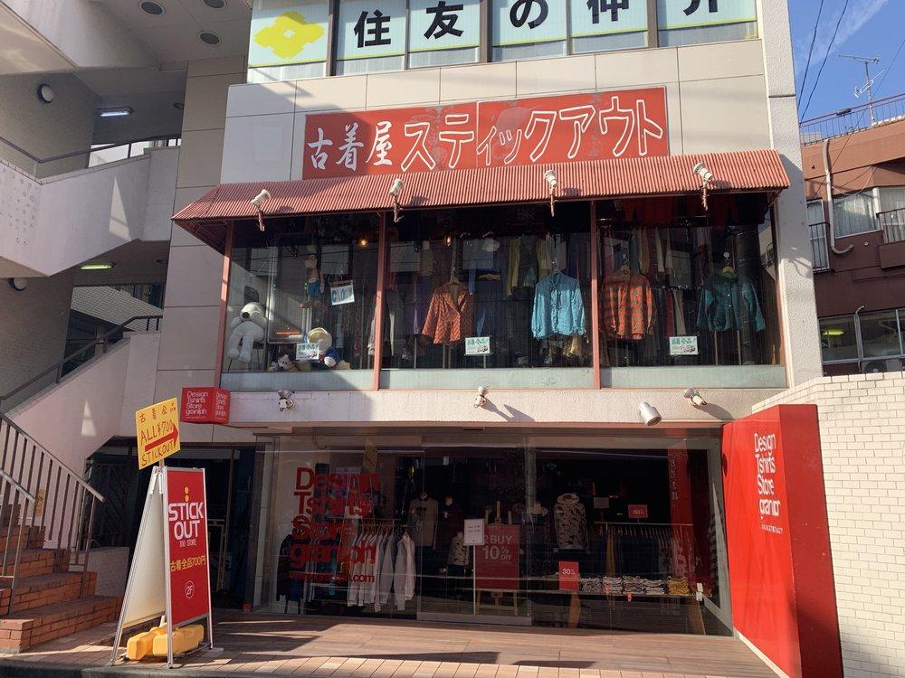 STICKOUT Shimokitazawa