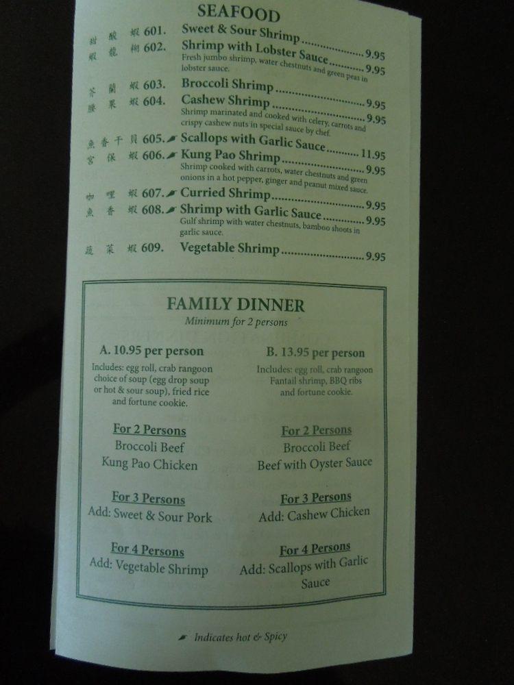Taiwan Restaurant: 1206 E Wise St, Bowie, TX