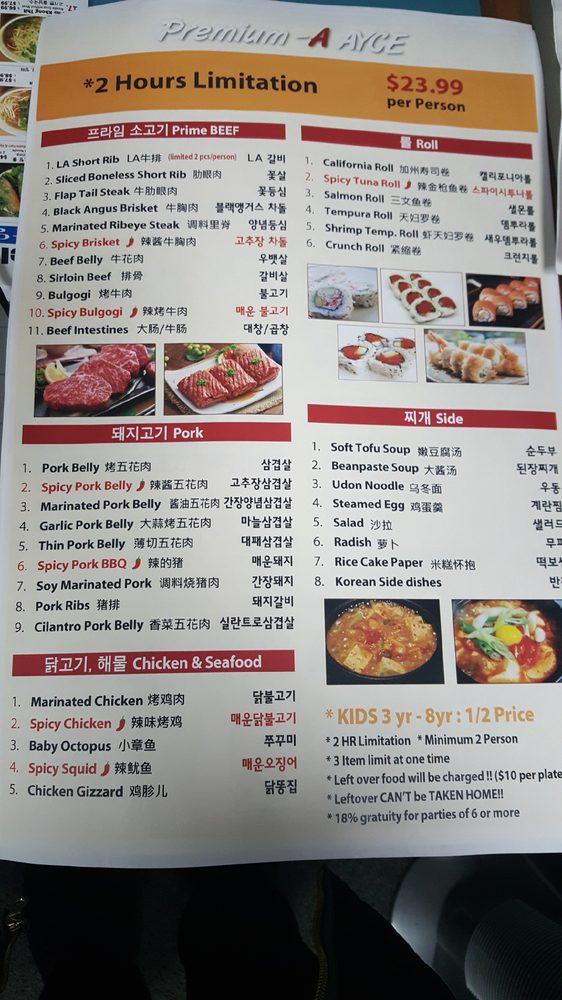 Yelp Reviews for Korea House - 518 Photos & 608 Reviews - (New