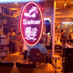 2fcb95663 Li's Salon - 20 Reviews - Hair Salons - 17 Elizabeth St, Chinatown, New  York, NY - Phone Number - Yelp