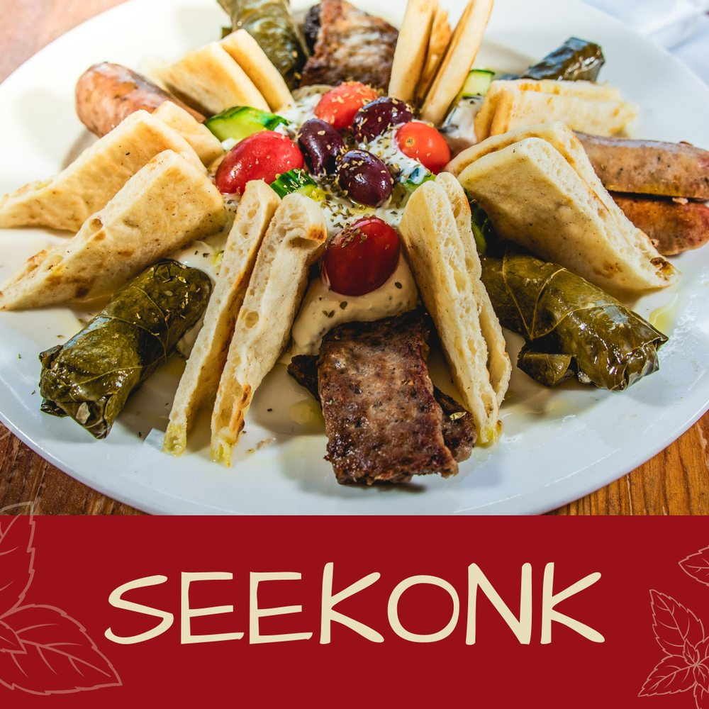 Mediterranean Grill & Pizzeria - Seekonk: 545 Central Ave, Seekonk, MA