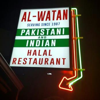 Al Watan Restaurant Inglewood Ca