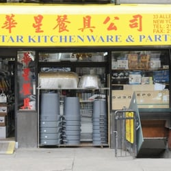 Charming Photo Of Allen Kitchen Supply   New York, NY, United States Great Pictures