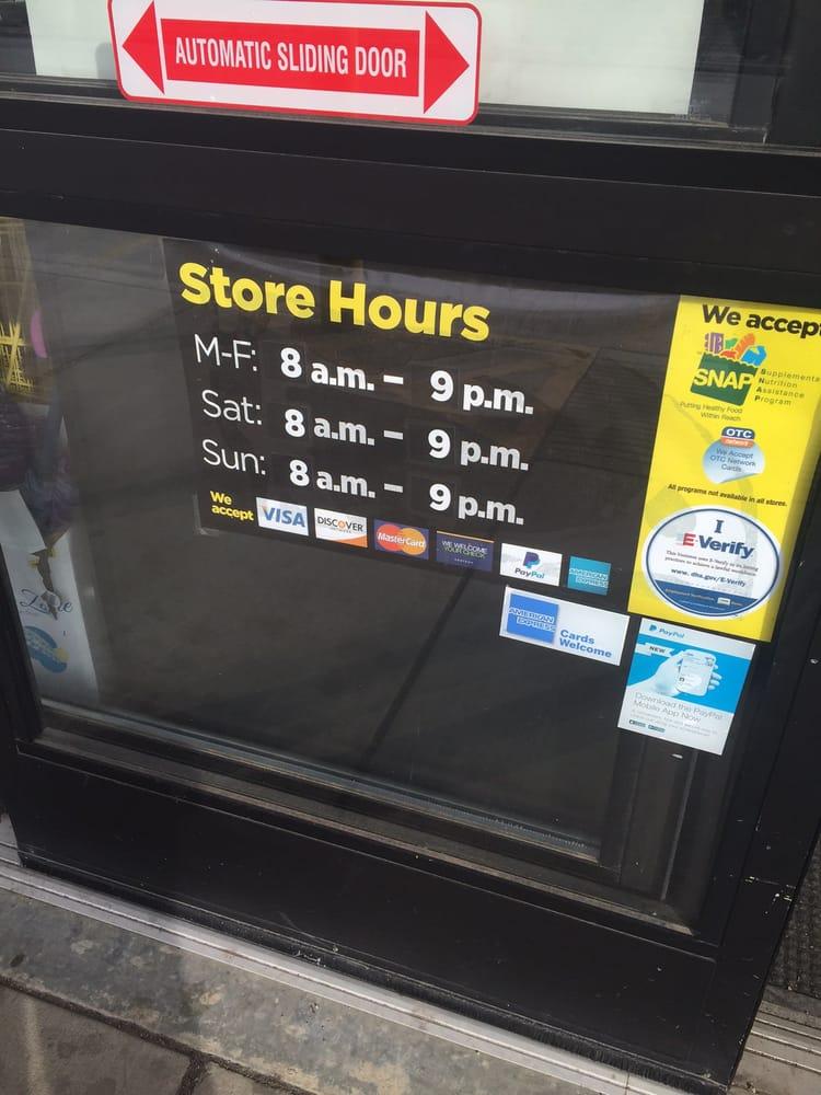 Dollar General - Department Stores - 2100 Sullivant Ave
