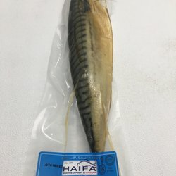 Kosher Fish Market - Seafood Markets - 4802 SW 28th Ter