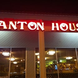 Photo Of Canton House Chinese Restaurant Lehigh Acres Fl United States