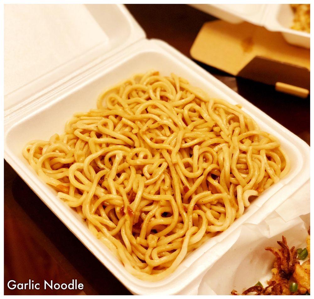 Crawfish Asian Cuisine: 1296 E Plumb Ln, Reno, NV