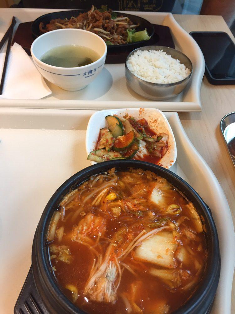 Woo Lee Jeeb Dae Bak