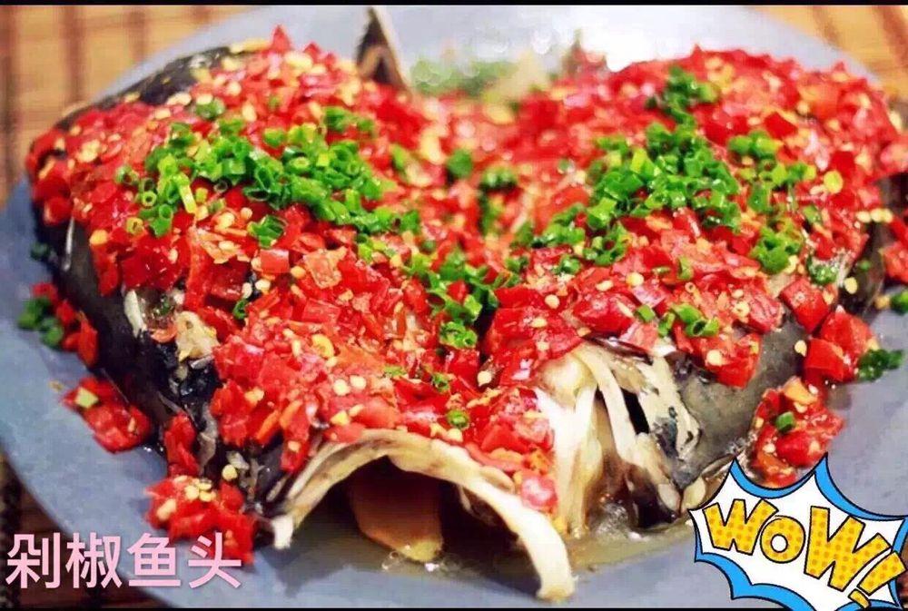 Empire Szechuan Gourmet
