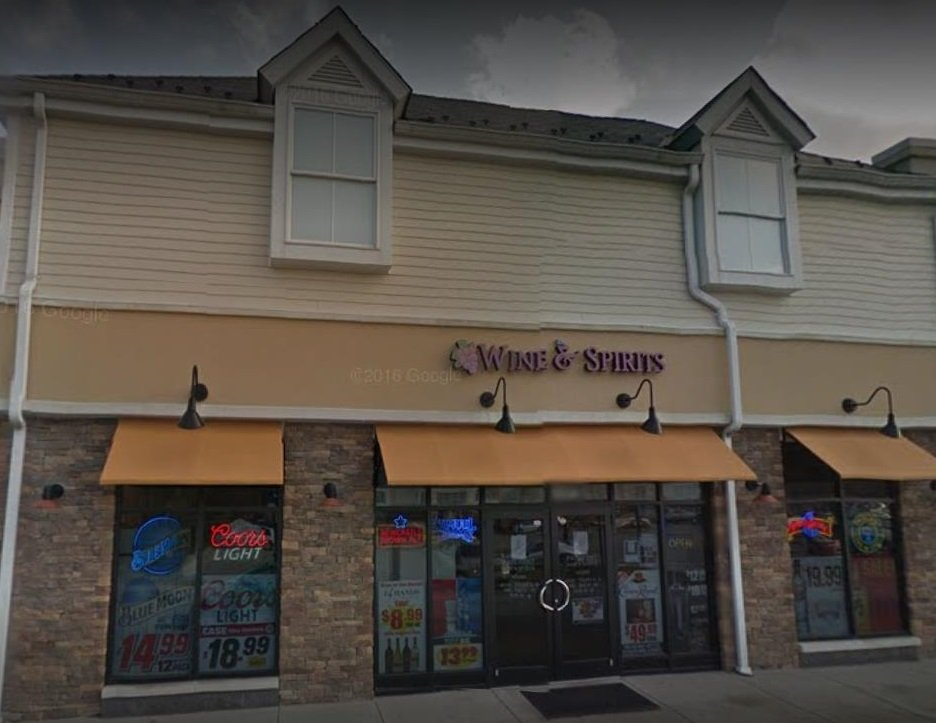 Patuxent Wine & Spirits: 11728 Rousby Hall Rd, Lusby, MD