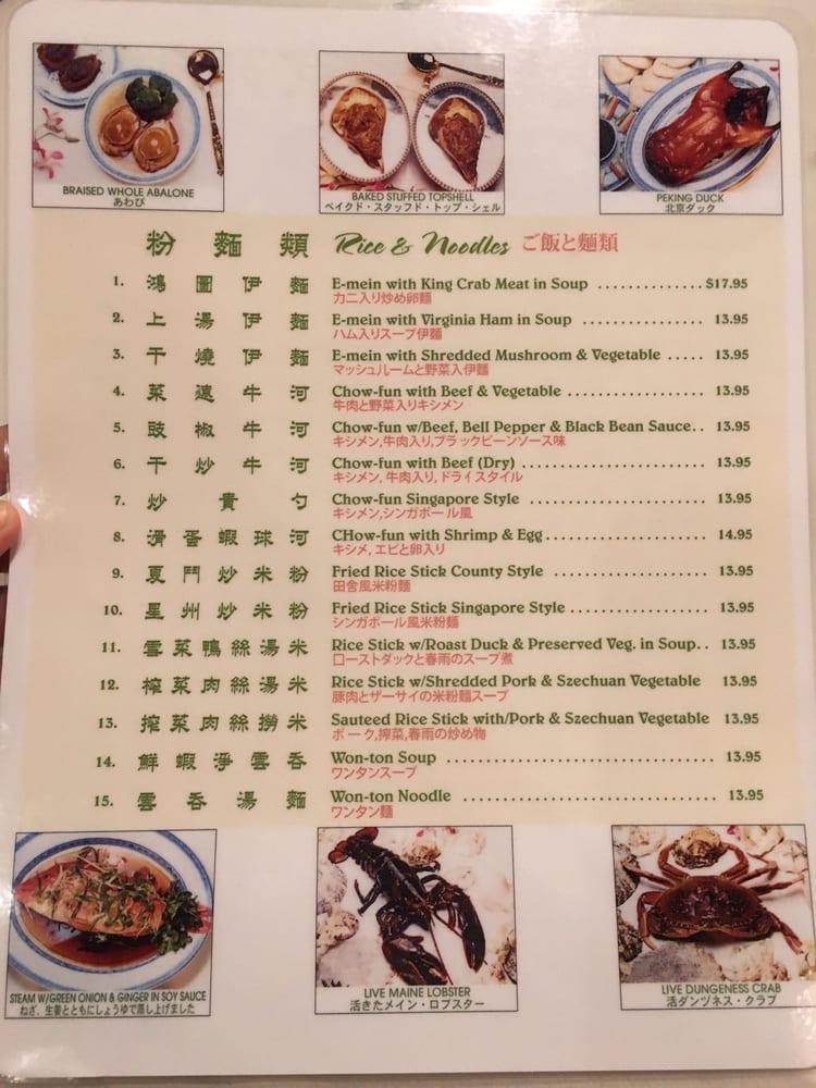 Royal Garden Chinese Restaurant Yelp