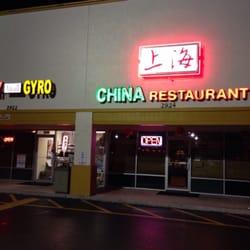 Photo Of China Restaurant Kissimmee Fl United States Street View