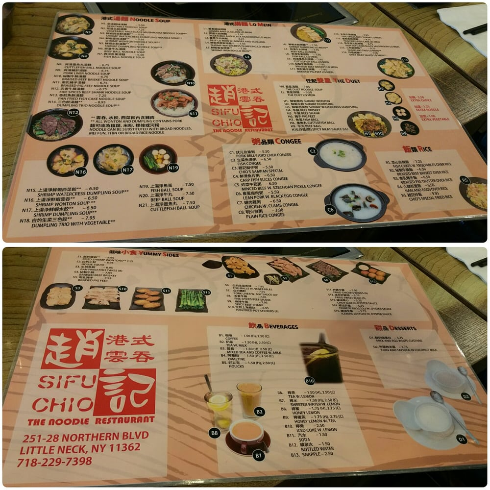 Sifu Chio Restaurant 163 Photos Amp 85 Reviews Cantonese