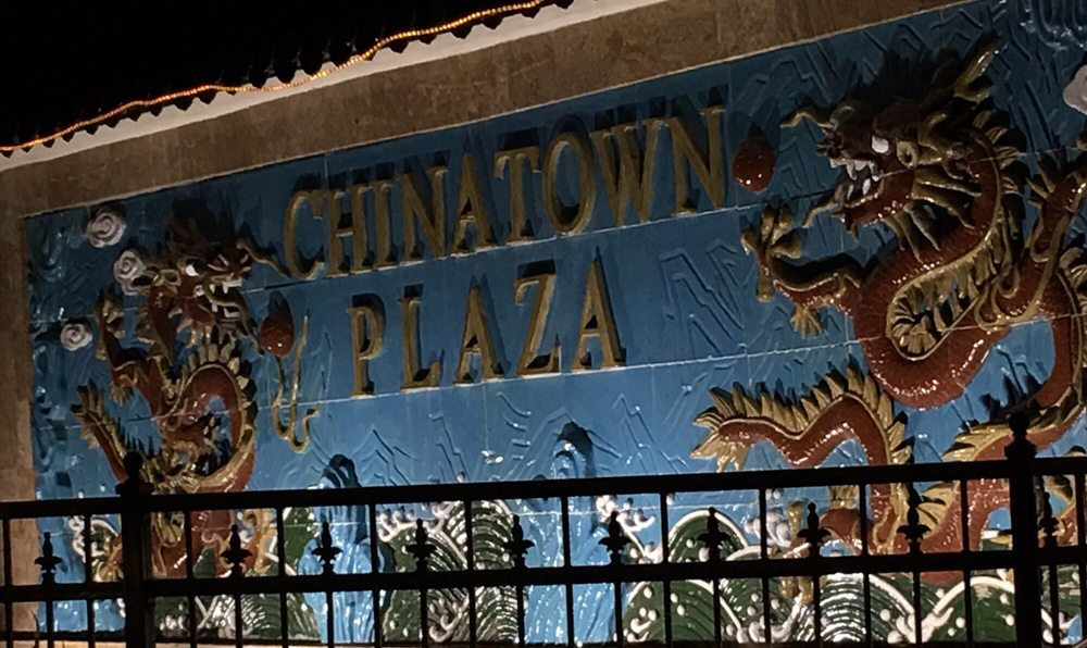 Chinatown Plaza: 4205 Spring Mountain Rd, Las Vegas, NV