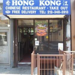 Chinese Restaurant New Haven Mi