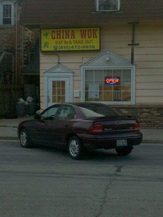 China Wok: 107 N Locust St, Momence, IL