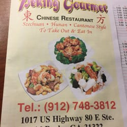 Peking Gourmet Chinese Restaurant