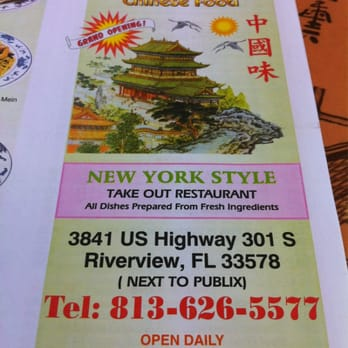 Chinese Food Delivery Riverview Fl