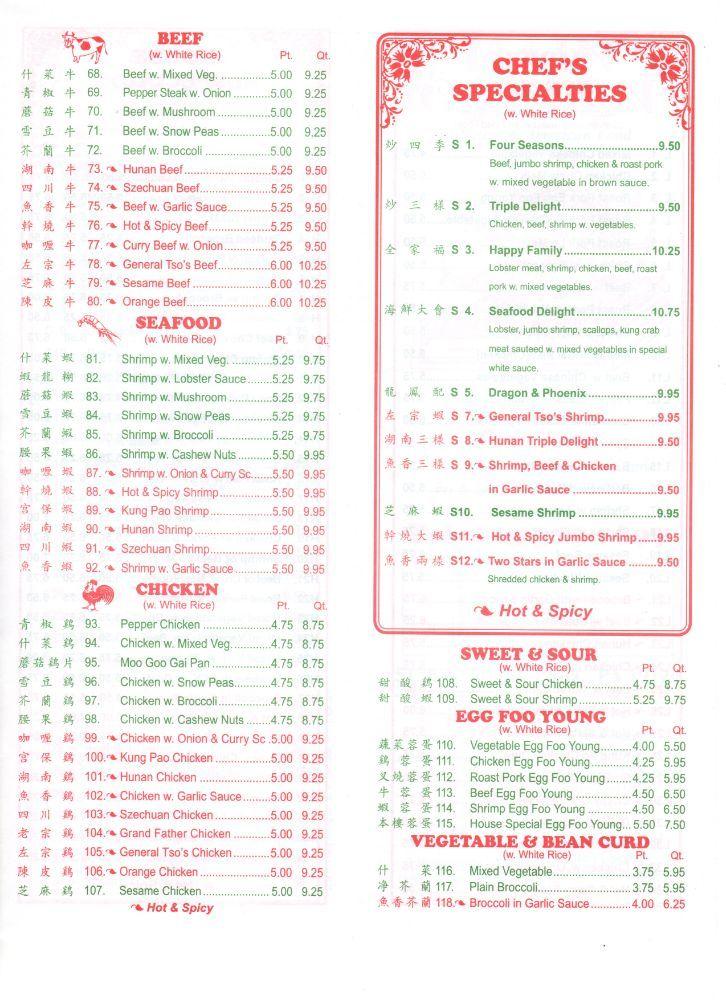 Main Garden Chinese Restaurant Kinesisk 5150 N 5th St Olney Philadelphia Pa Usa