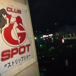 Strip club in guam