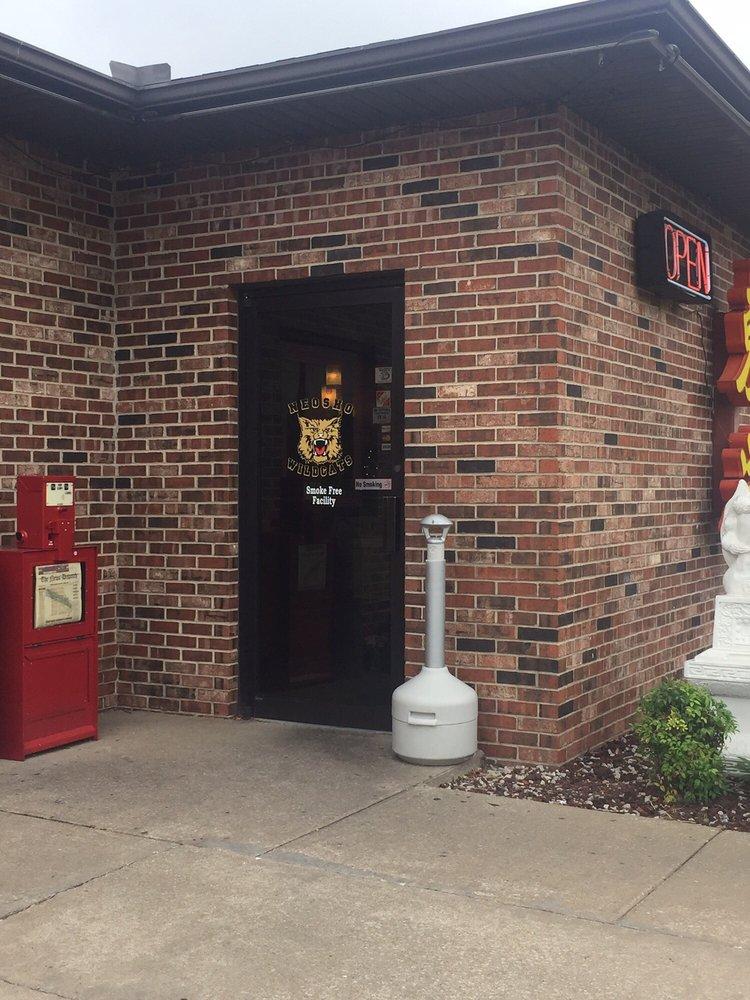 Oriental House Restaurant: 1105 W Daugherty Rd, Neosho, MO