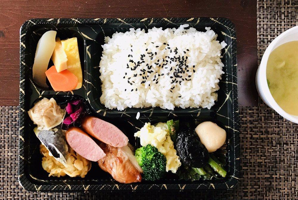 Yelp Reviews for Tomo-E Bento - 71 Photos & 41 Reviews - (New
