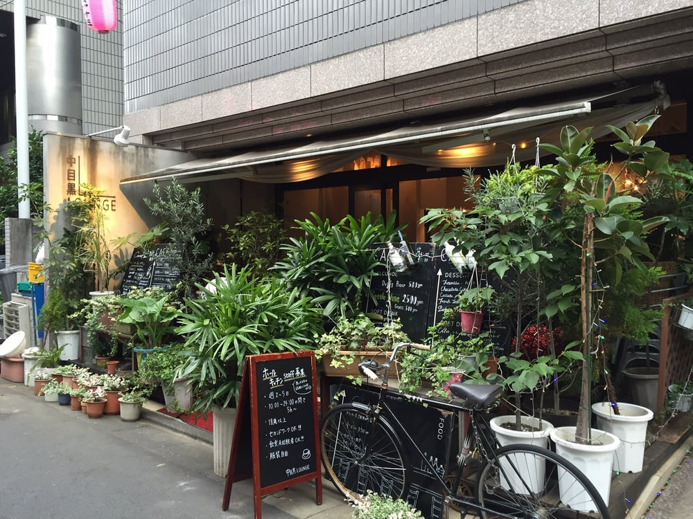 Nakameguro Lounge