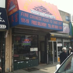 Boulevard Palace Chinese 10119 Queens Blvd Forest