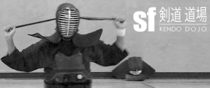 Photos for sf kendo dojo yelp for Kendo dojo locator