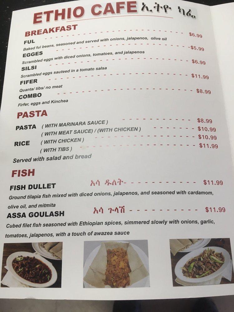 Ethio Cafe: 3045 Columbia Pike, Arlington, VA