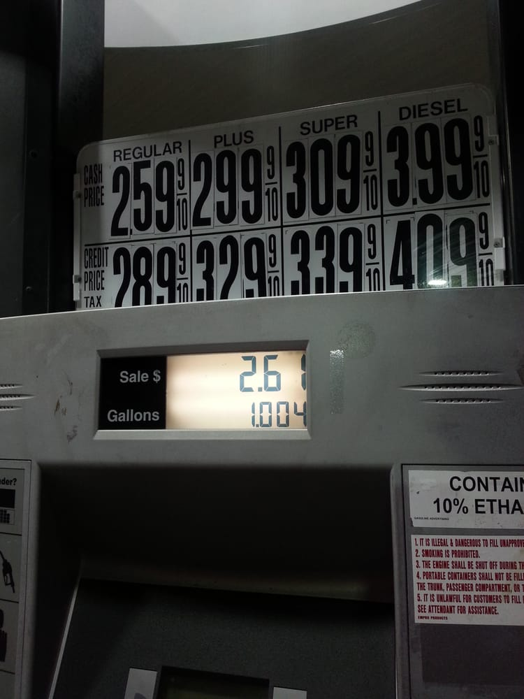 S K Oil Corporation: 16615 Horace Harding Expy, Fresh Meadows, NY