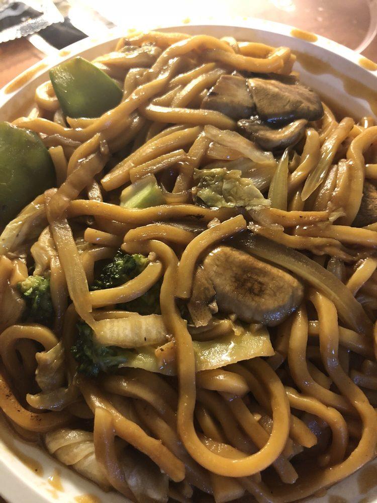 Girard Wok Chinese Restaurant: 44 W Liberty St, Girard, OH