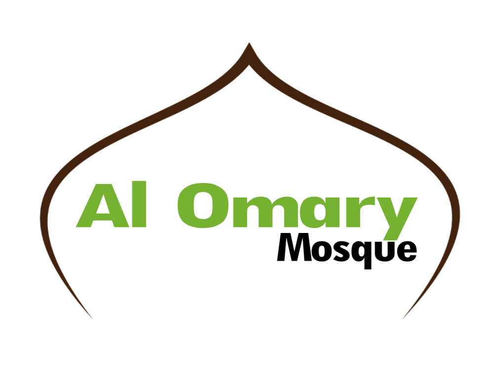 Al Omary Mosque: 4600 Rocky River Dr, Cleveland, OH
