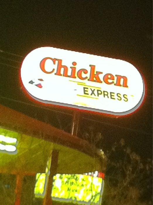 Chicken Express: 200 Cummins St, Bowie, TX