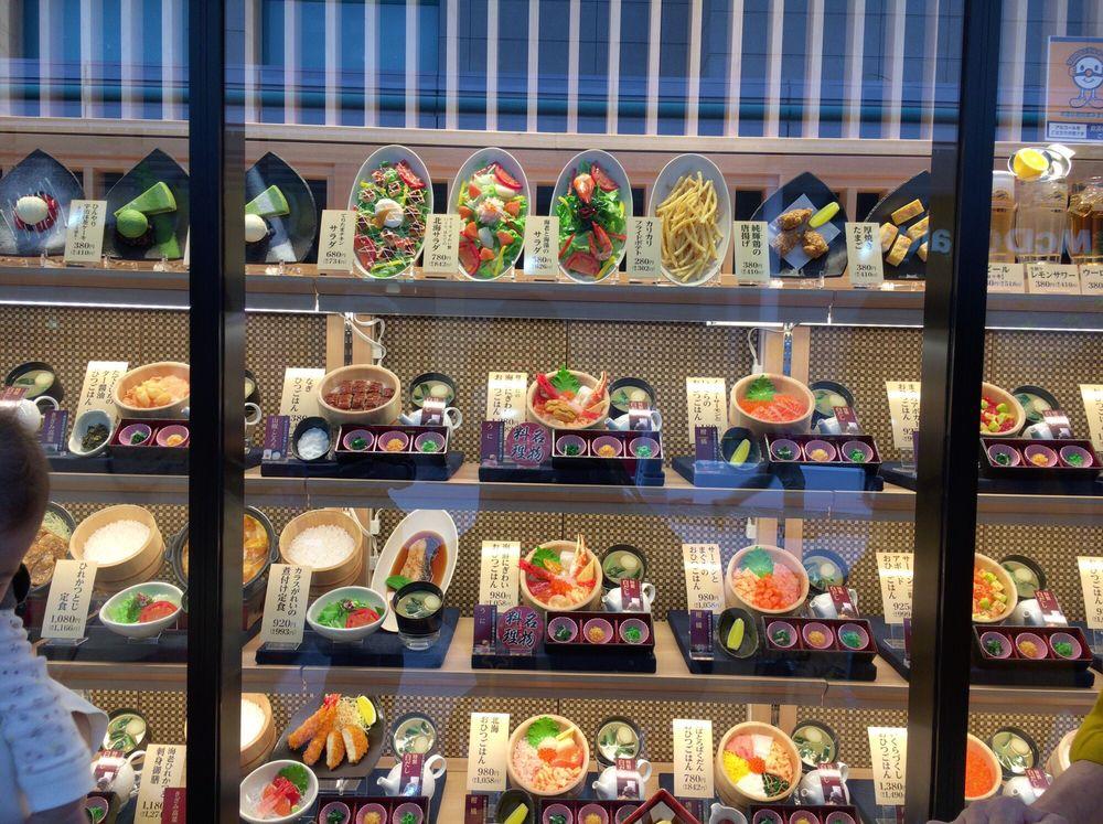 Ohitsu Gohan Shirokujichu A Square Kusatsu