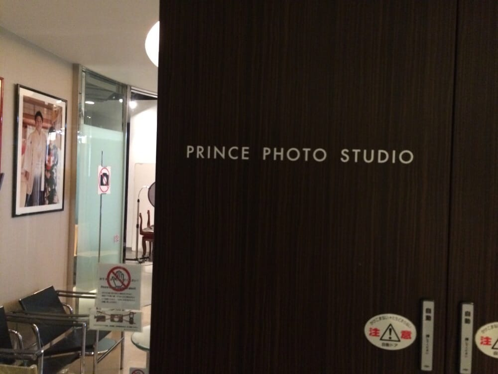 PRINCE PHOTO STUDIO