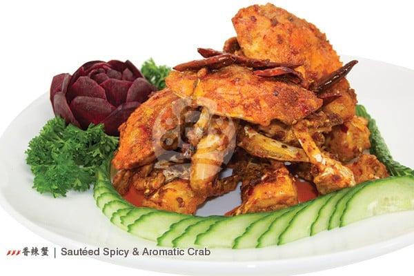 Photos For Joyce Chinese Cuisine Yelp