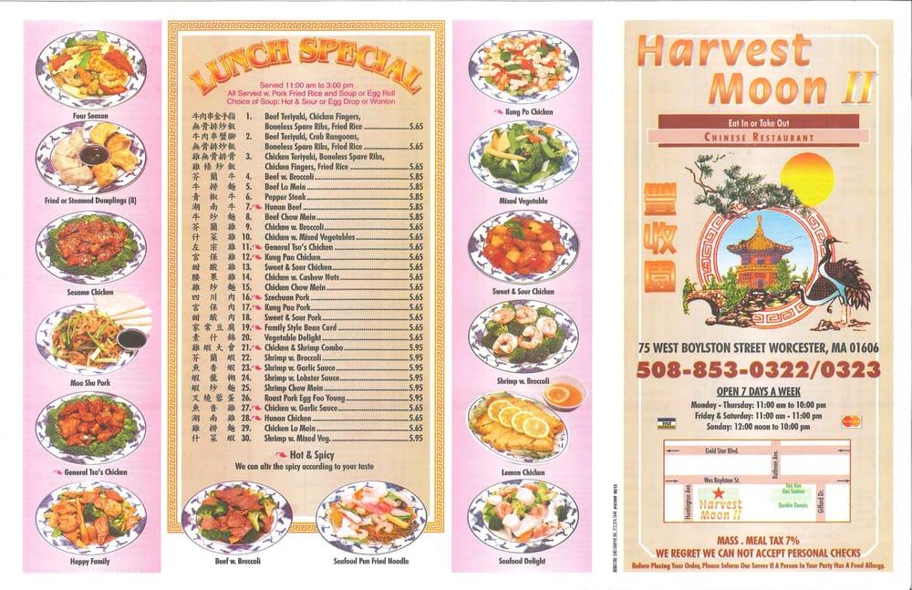 Harvest Moon II: 75 W Boylston St, Worcester, MA
