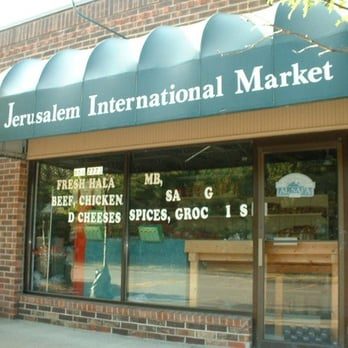 Jerusalem International Market Closed 10 Reviews