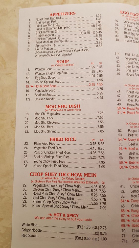 Online Menu Of Great Wall Restaurant Restaurant Newton