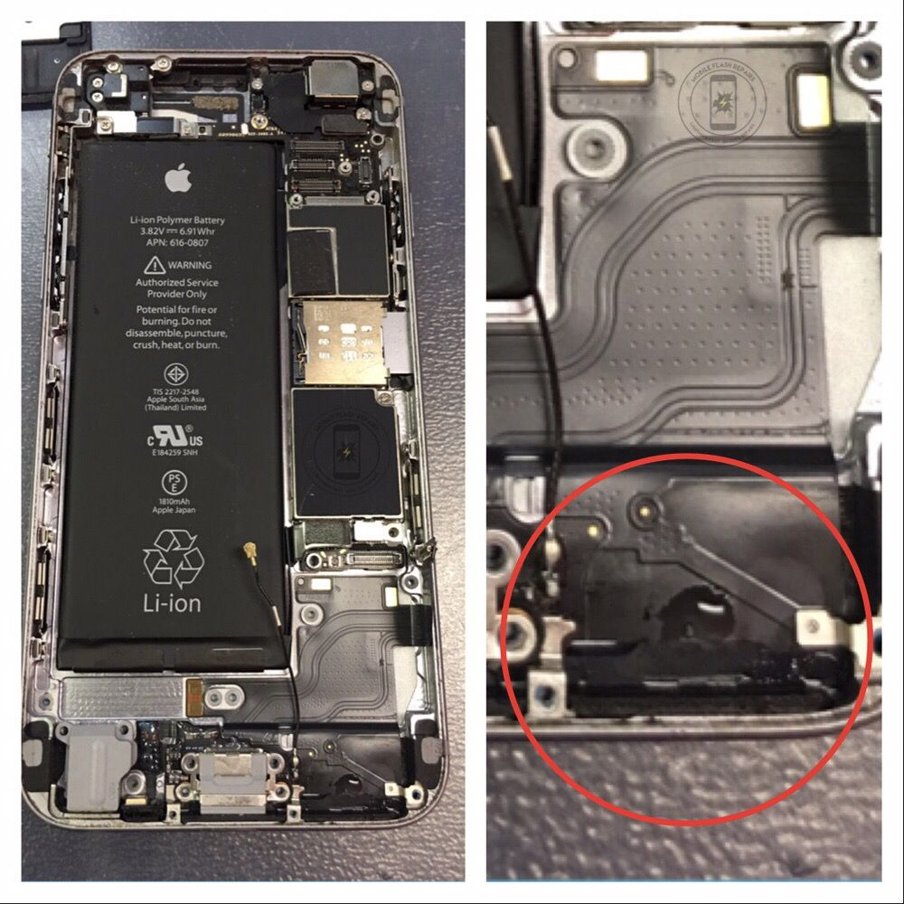 Mobile Flash Repairs