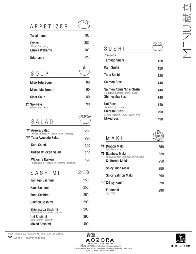 Hervorragend Aozora Restaurant Ala Carte Menu - Yelp UN78