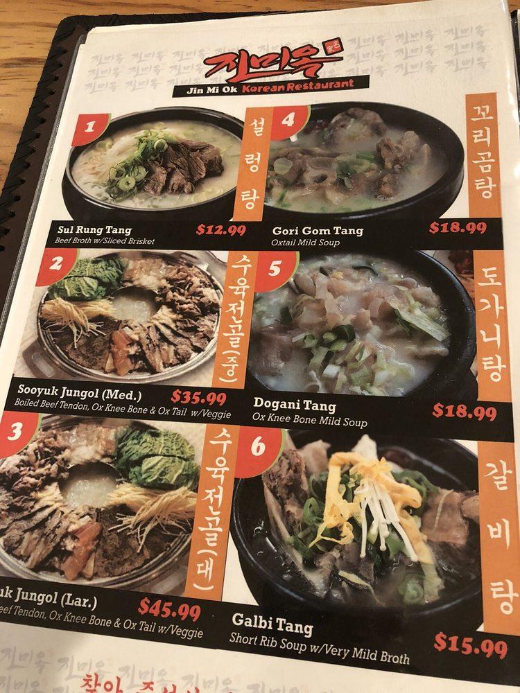 Photo Of Jin Mi Ok Korean Restaurant Santa Clara Ca United States